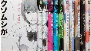 Manga Aku no Hana